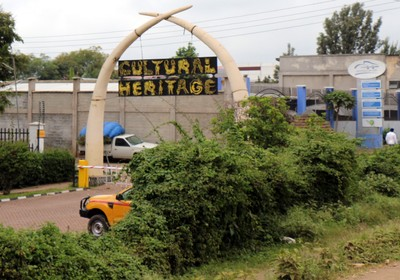 Cultural Heritage Museum sign