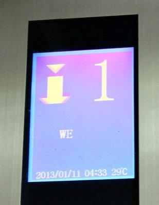 Elevator locator