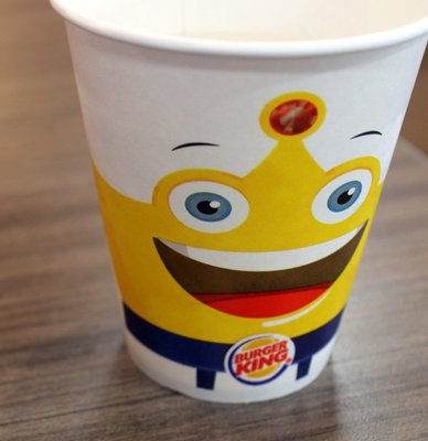 Burger King water cup