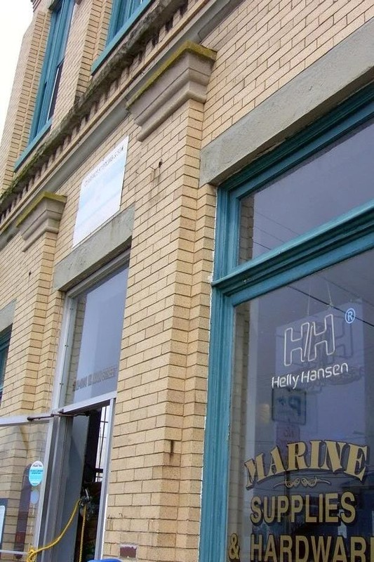 Clarence Sterling and Son Marine Hardware.Store facade