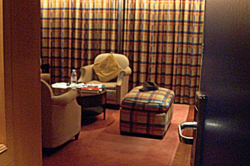 Concierge category room
