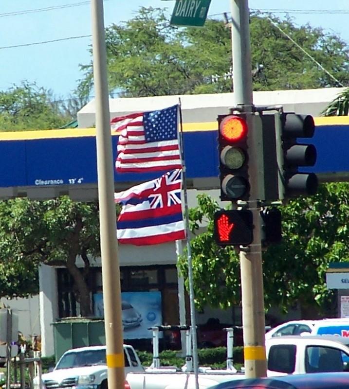 US flag and Hawaiian flag
