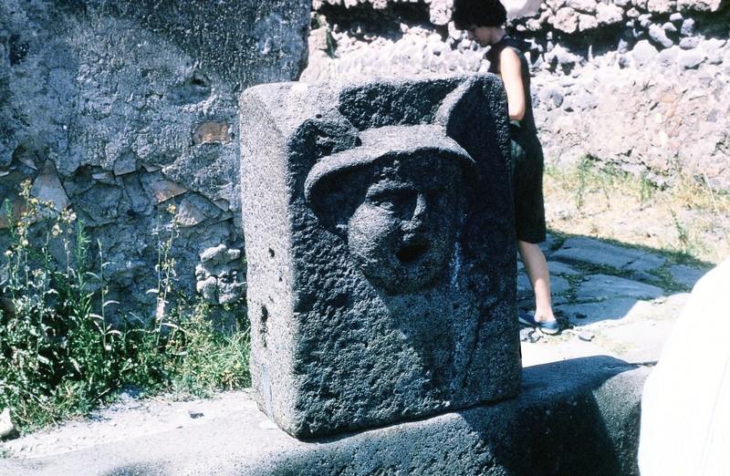 Stone fountain head