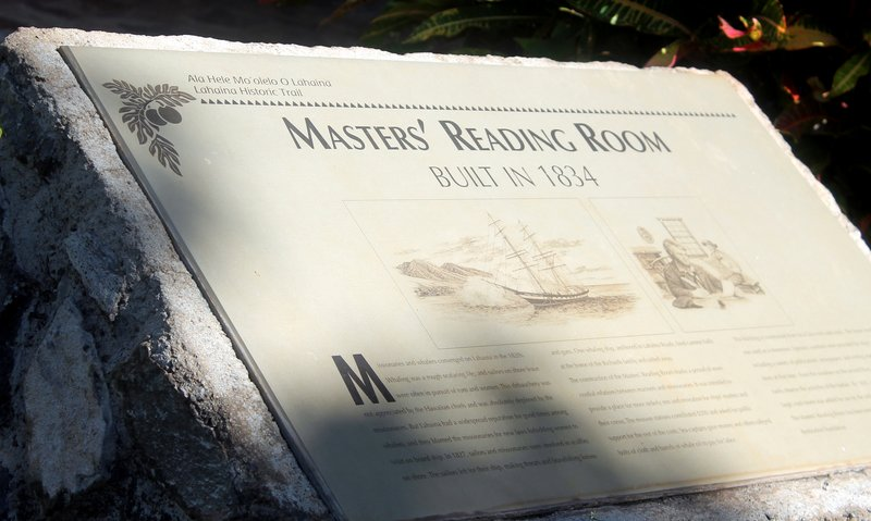Master's Reading Room sign