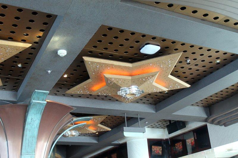 Ceiling Skywalker Lounge
