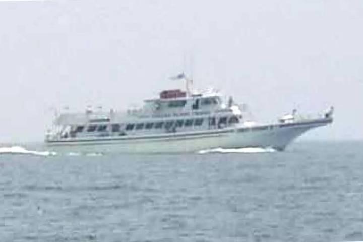 Tangier Island Ferry boat