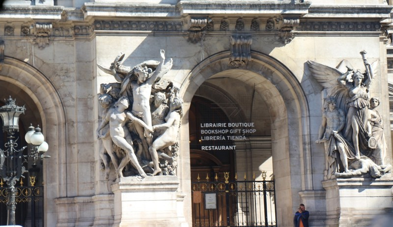Entrance to the shop of the National Academy of Music