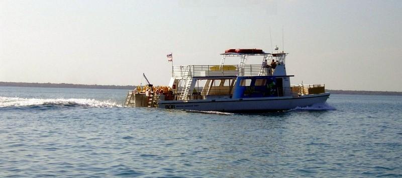 BOB boat