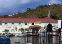 VIsitor's Center from the docks - Cruz Bay