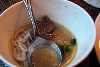 Beef noodle soup - mild