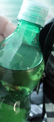 My drink bottle - unopened and confiscated
