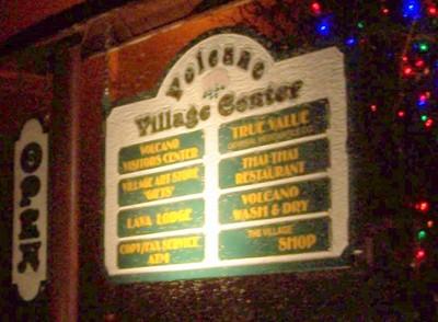 Village Center shops