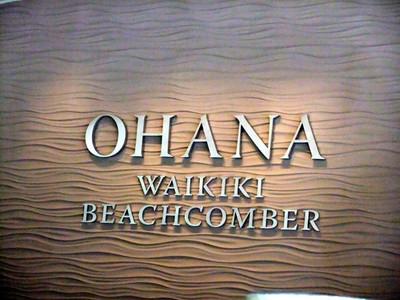 Ohana hotel sign
