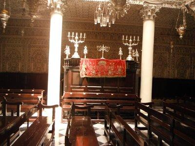 Tangier Synagogue Nahon