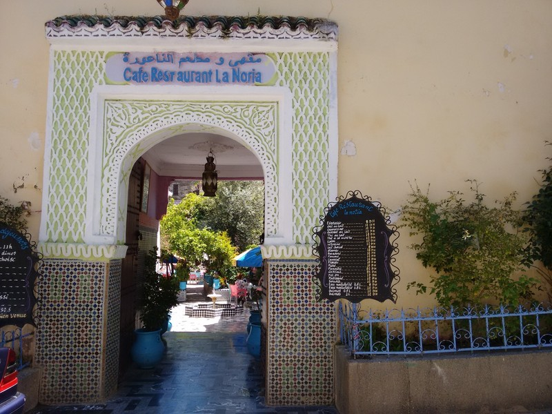 Fes Jnan Sbil Cafe Restaurant la Noria