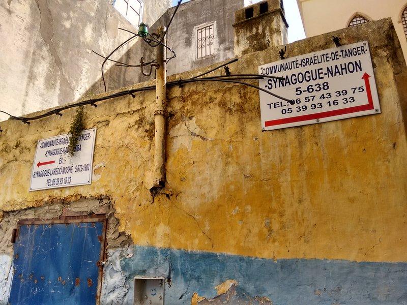 Tangier Rue Synagogue wall signpost to Nahon Synagogue