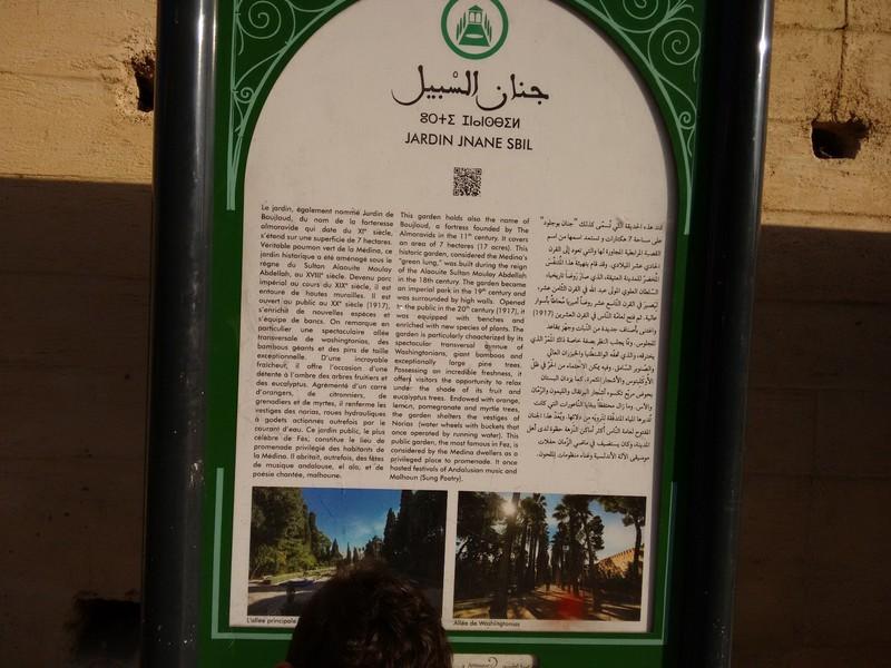 Fes el Bali Jnane Sbil tourist info board
