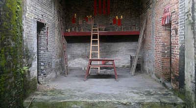 Xiangangcun  Bagua Village Adventure