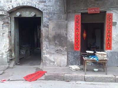 First Adventures  Around Hanzhong City