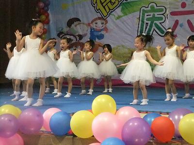 Childrens Day Concert 2014