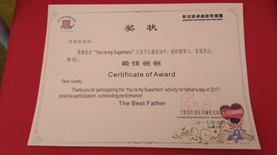 Fathers_Day_Fun__26_.jpg