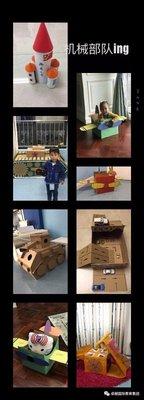 Kinder_Hal..Square__23_.jpg