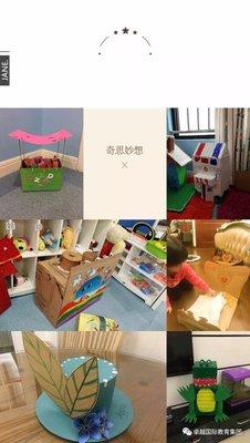 Kinder_Hal..Square__24_.jpg