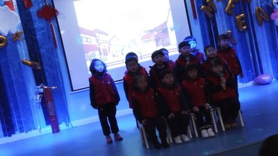 Kinder_New.._Party__21_.jpg