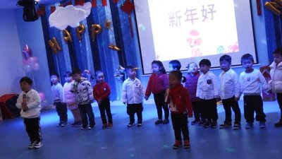 Kinder_New..s_Party__4_.jpg