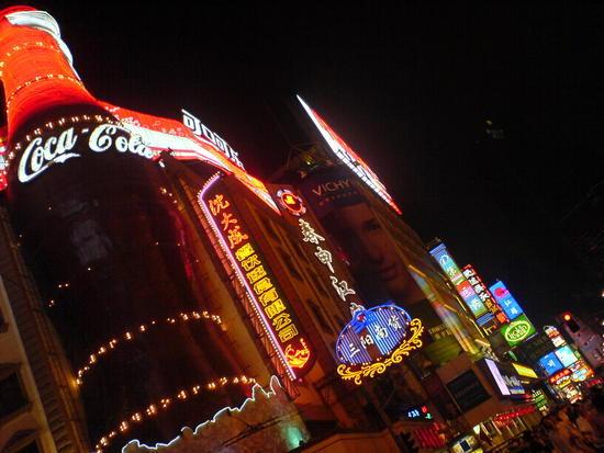 Hangover Walk & Neon Lights (6)