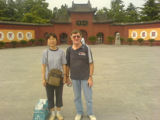 Luoyang White Horse Temple (4)