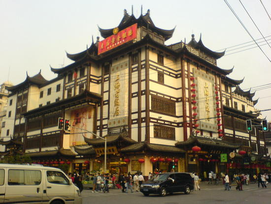 Shanghais Museums Bazaars & Bars (11)