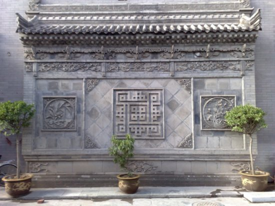 13-Xian Arts Corner Adventure