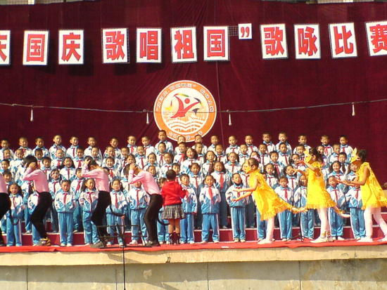 National Day Festival (12)
