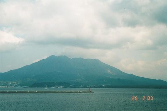 Kakoshima Bay & Sakurajima