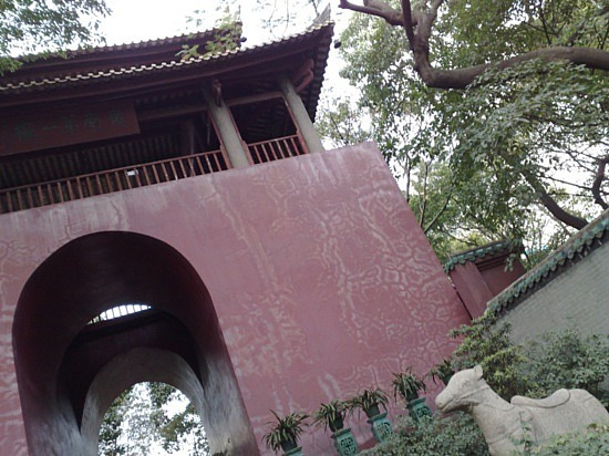 Five Immortals Temple, Peoples Park & City Walk