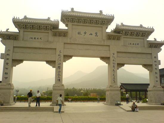 The Shaolin Monastery N Song Shan