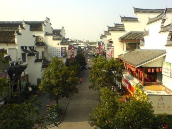 Ningbo City Walk 1