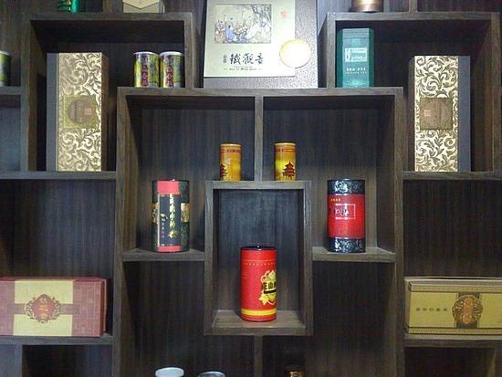 Wuyishans Tea Culture