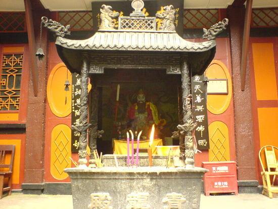 Qingcheng Shan (11)