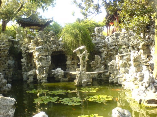 Yangzhou - Ge Gardens 2