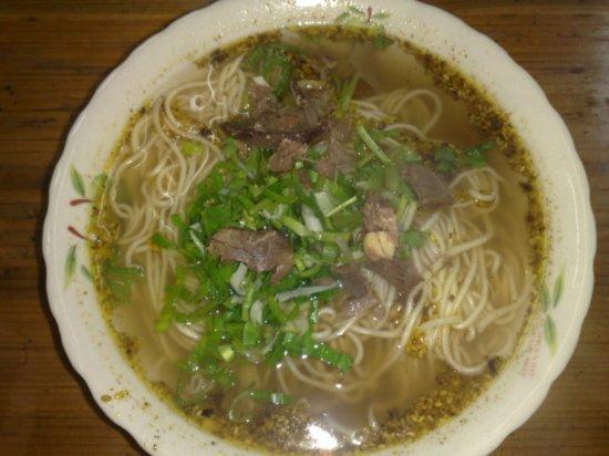 THE Lanzhou Noodles