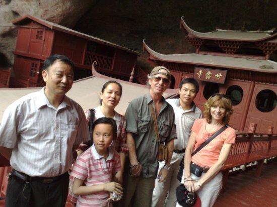 Taining Geo Park Adventure 07