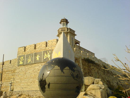 The Ancient Walled City of Chongwu (37)