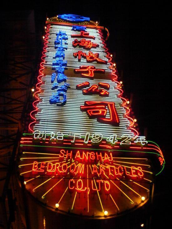 Hangover Walk & Neon Lights (7)