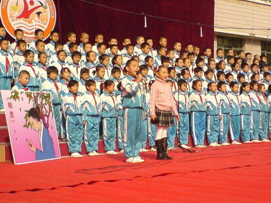 National Day Festival (3)