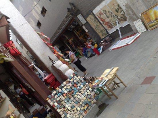 15-Xian Arts Corner Adventure