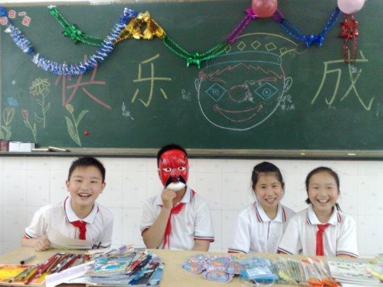Childrens Day Classroom Fun 25