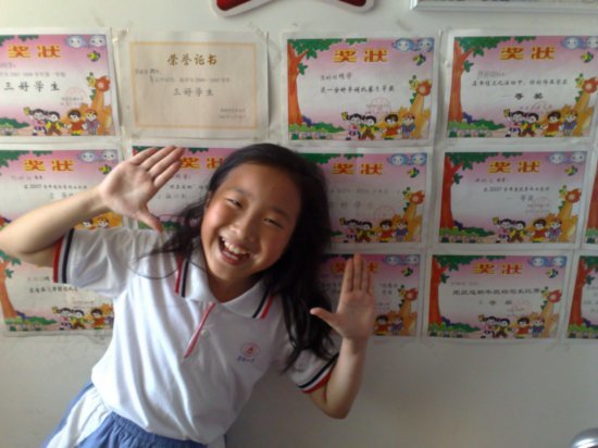 Childrens Day Classroom Fun 03