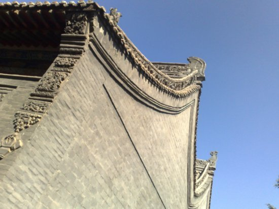 14-Haibao Ta & City Walk